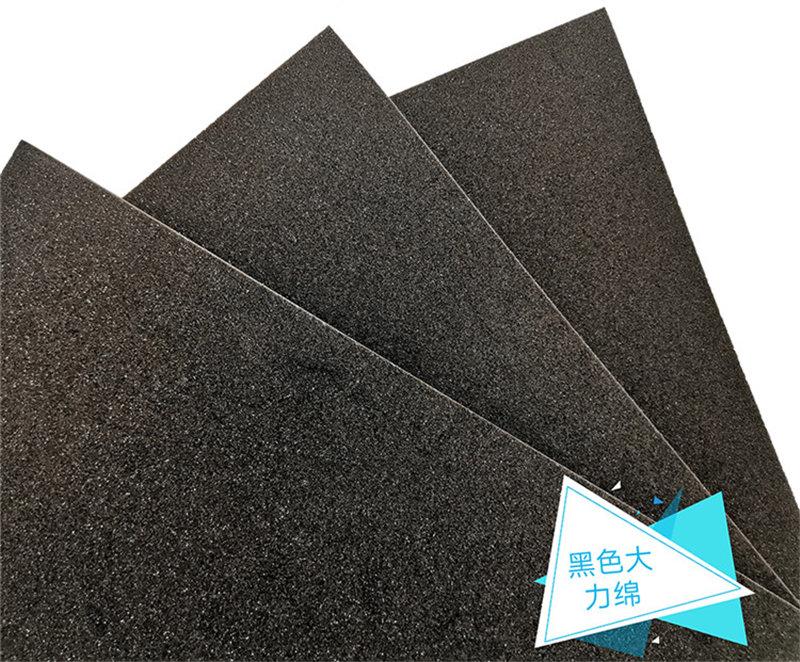 大力绵PU海绵家具绵除臭透气高弹大力棉PU泡棉可定制厚度密度海绵