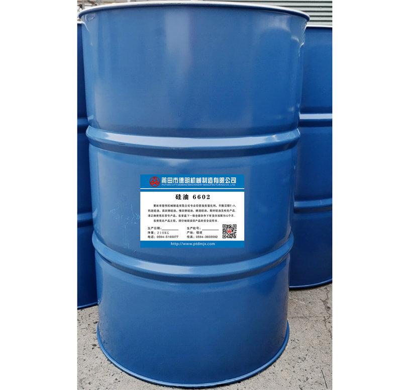 硅油 6602