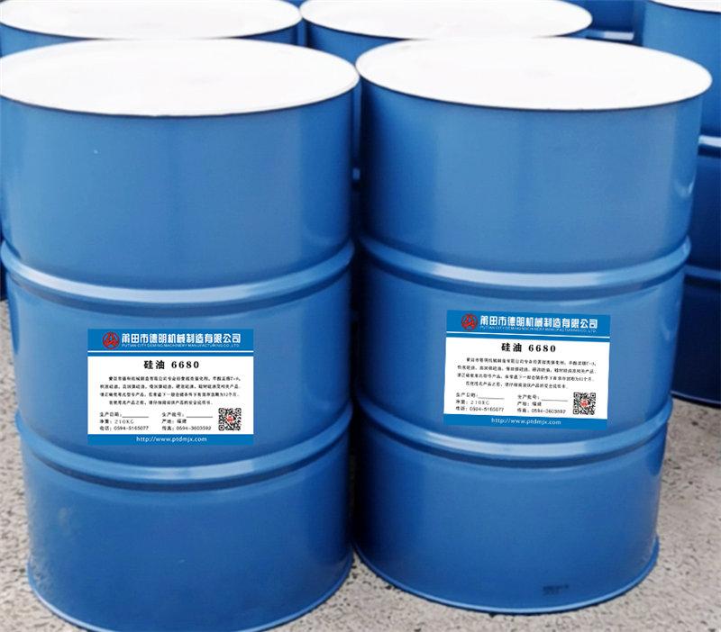 硅油 6680